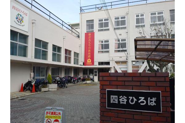 東京おもちゃ美術館 外観