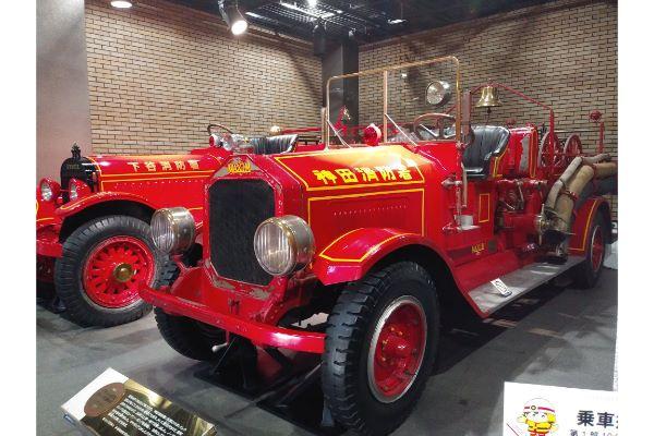 四谷消防博物館 レトロな消防車
