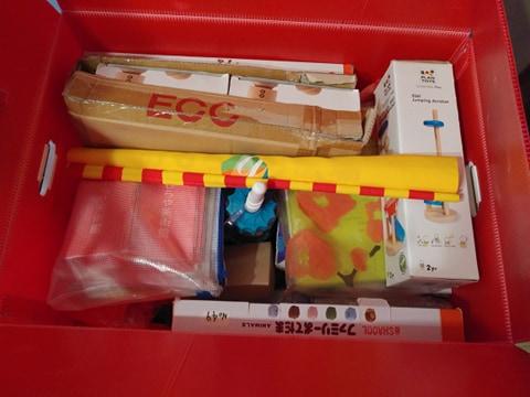 おもちゃの宅配サービス