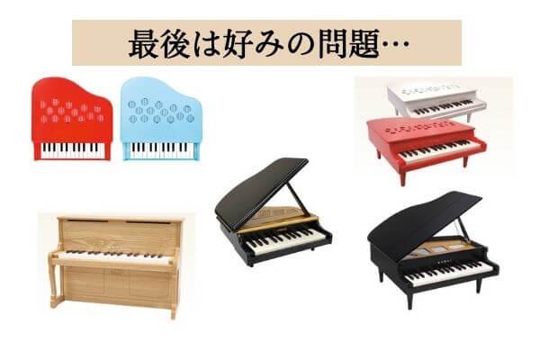 KAWAI ミニピアノ 口コミ